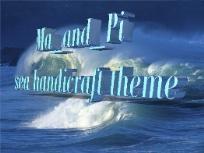 Ma_and_Pi